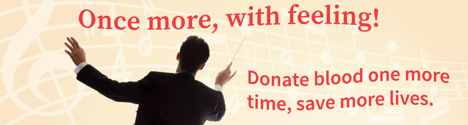 Donate one more time