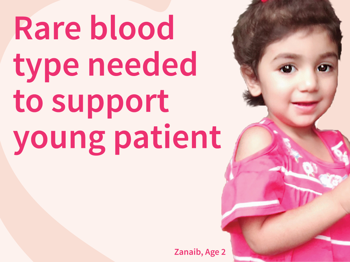 Donate blood to support young patient